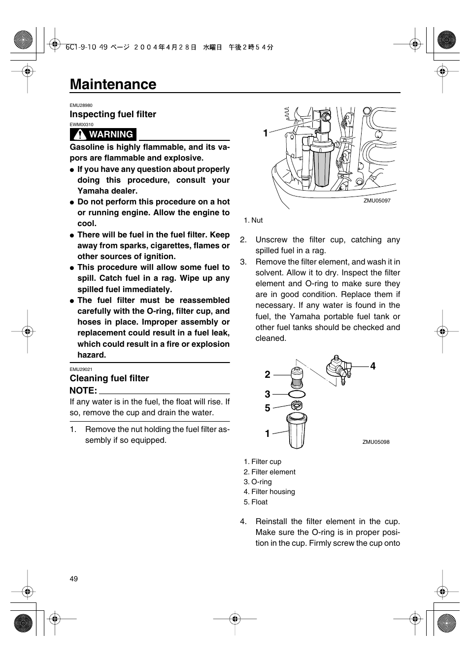 Inspecting Fuel Filter Maintenance Yamaha T50d User Manual Page In Line Filters 54 79