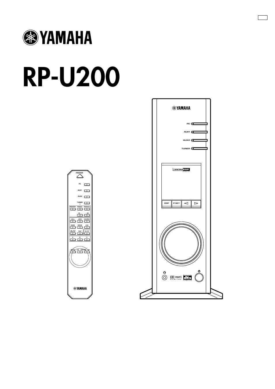 yamaha rp u200 user manual 57 pages rh manualsdir com Dental U200 U200 Package