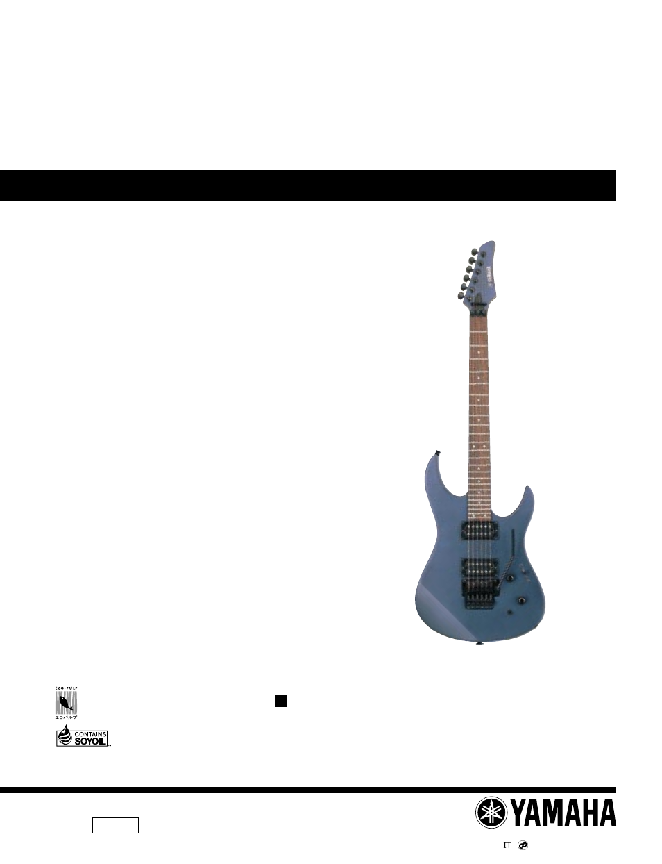 Yamaha Electric Guitar Rgx 420s User Manual 5 Pages Bass Wiring Diagram