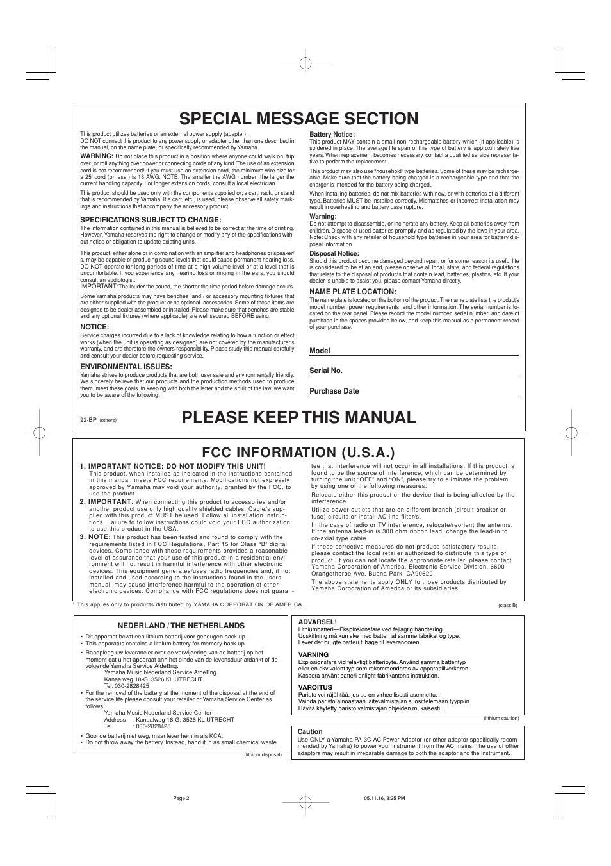 fcc information u s a yamaha drum trigger module dtxplorer user rh manualsdir com yamaha dtxplorer instruction manual Yamaha DTXplorer Module Used