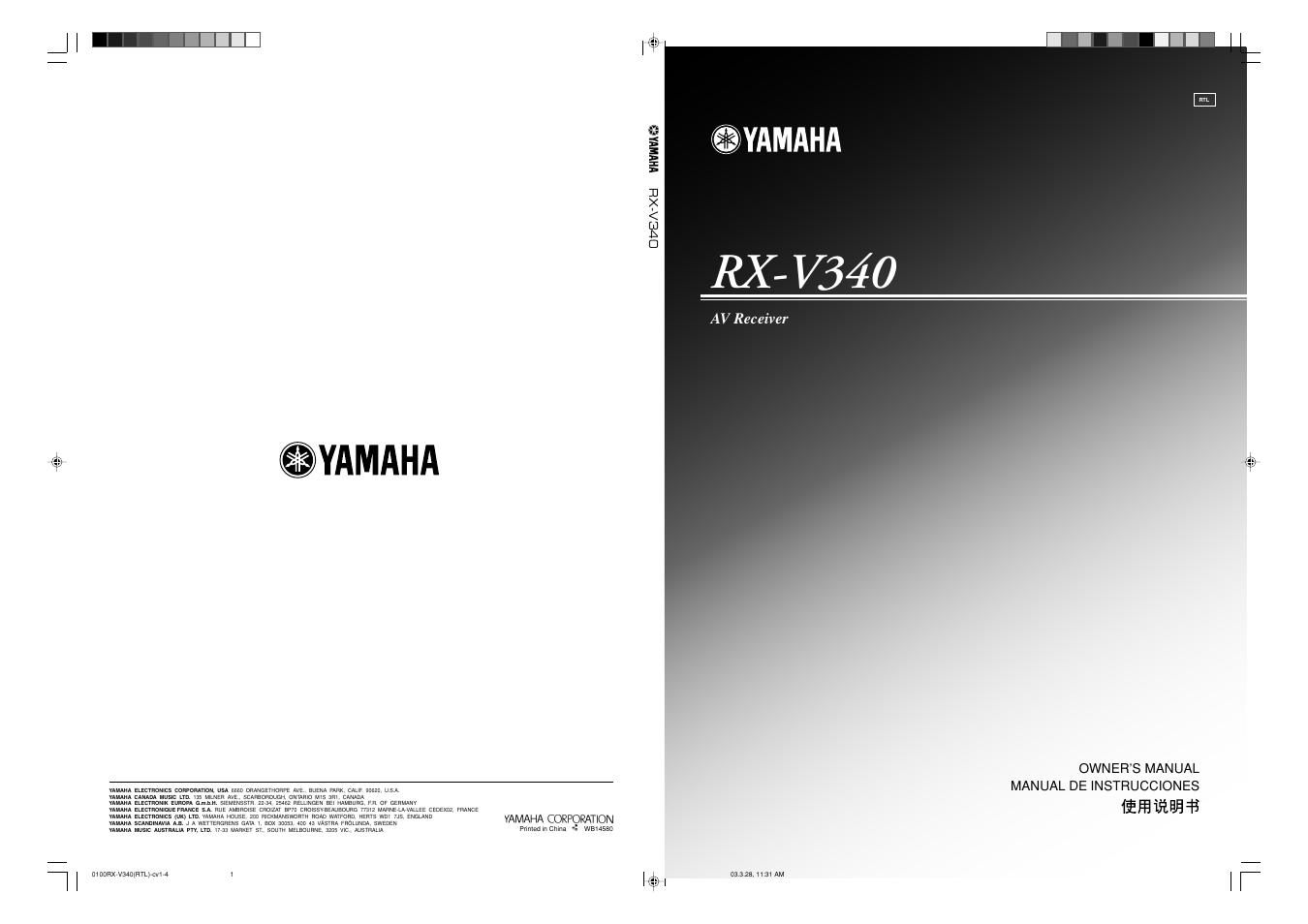 Yamaha RX-V340 User Manual | 60 pages