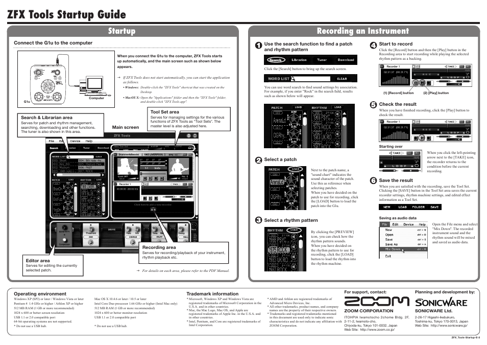 zfx tools startup guide startup recording an instrument zoom g1u rh manualsdir com Ariens Zoom Manual zoom g1u manual pdf