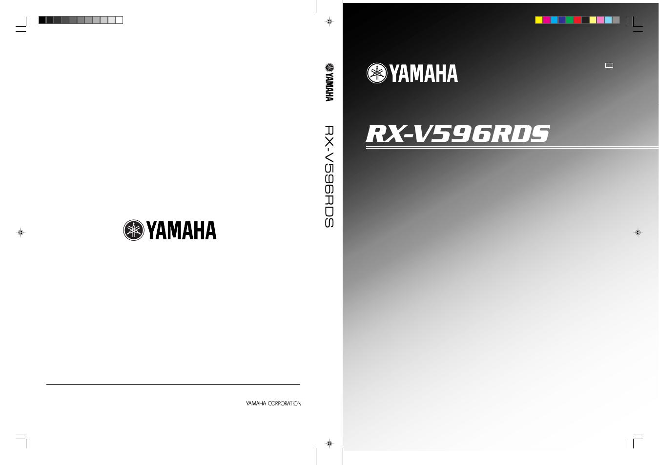 yamaha rx v596rds user manual 70 pages. Black Bedroom Furniture Sets. Home Design Ideas