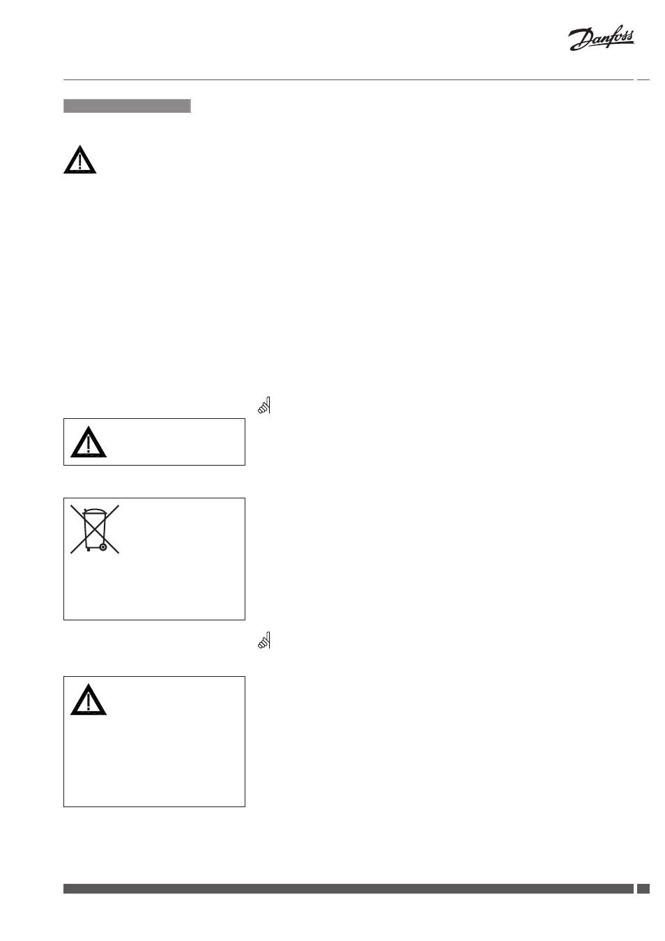 Ame 435 Danfoss инструкция