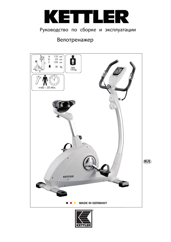 Wonderbaarlijk Kettler Golf M (maintenance) User Manual | 24 pages | Original mode FA-01