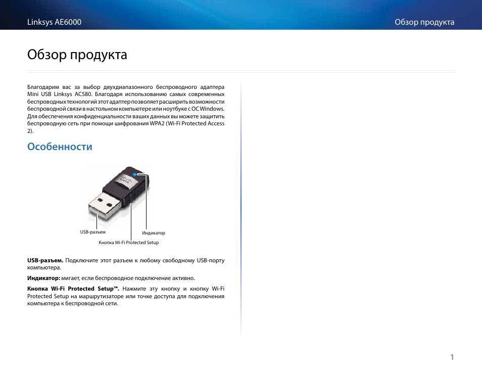 Imanage user manual