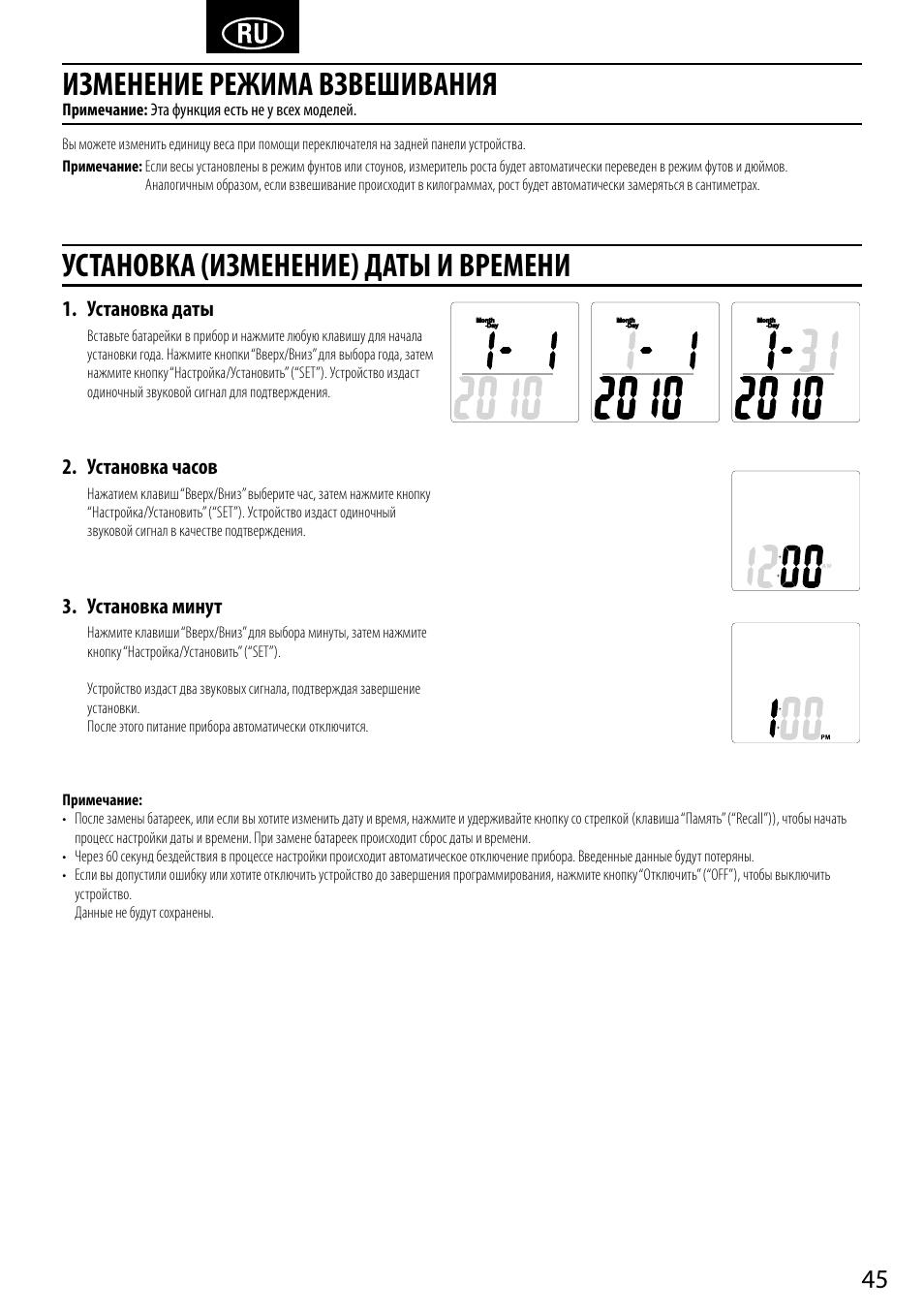 tanita bc 730 manual pdf