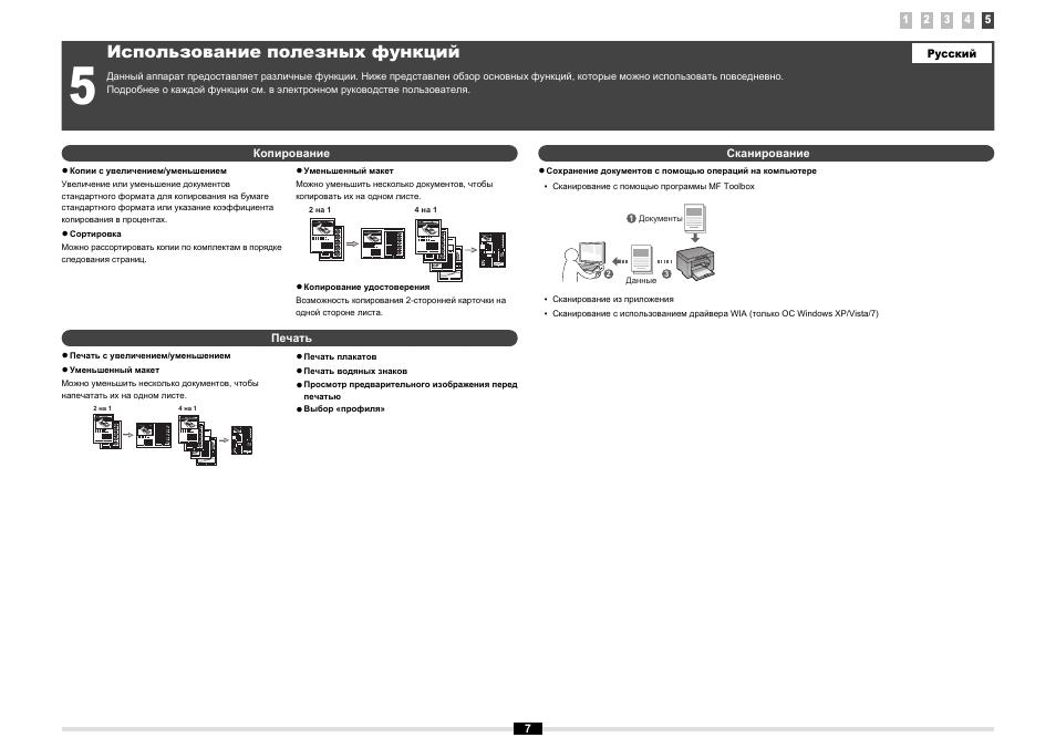 Gardtec 360 user manual
