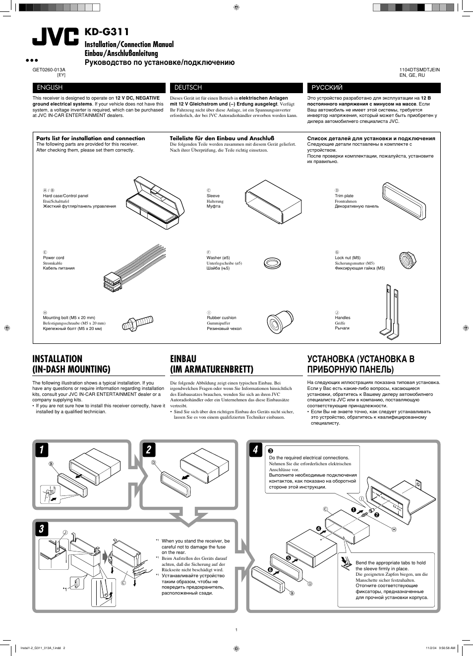 JVC KD-G311 User Manual | 4 pages