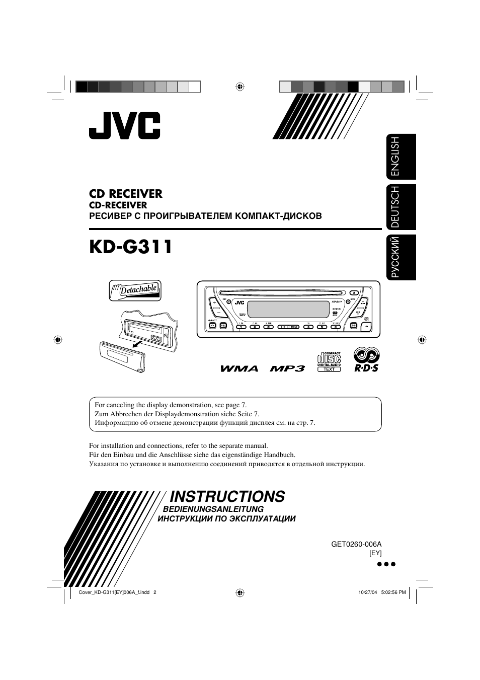 JVC KD-G311 User Manual | 86 pages
