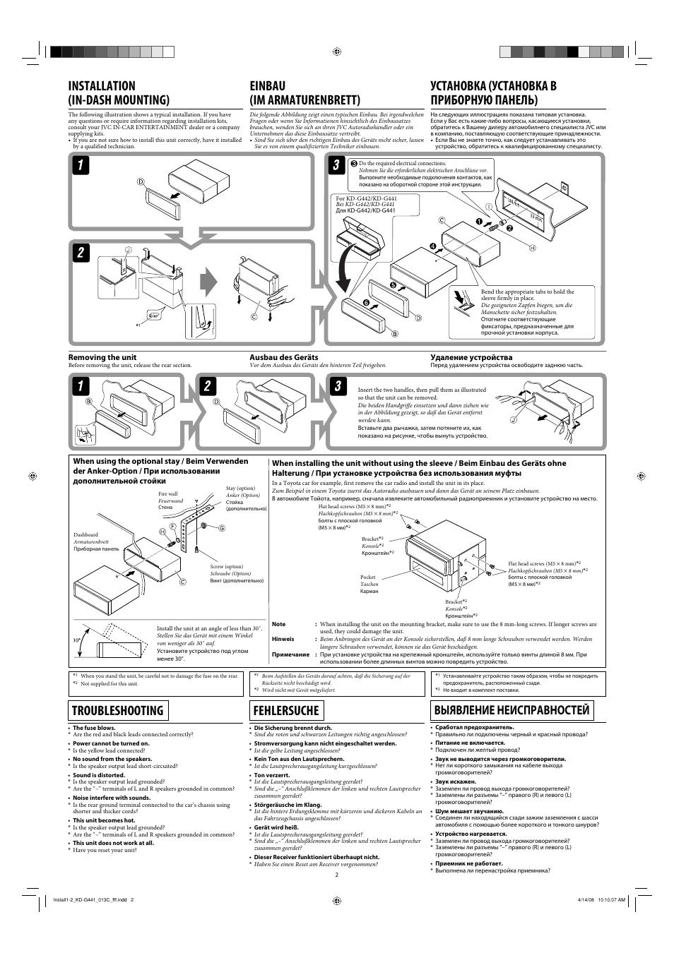 Installation (in-dash mounting), Einbau (im armaturenbrett), Установка (