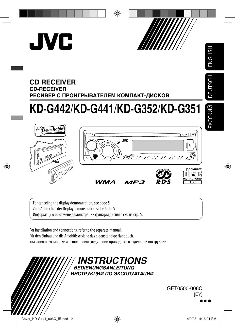 Jvc Kd G441 Wiring Diagram Page 3 And Schematics Kw R910bt Source G442 User Manual 74 Pages