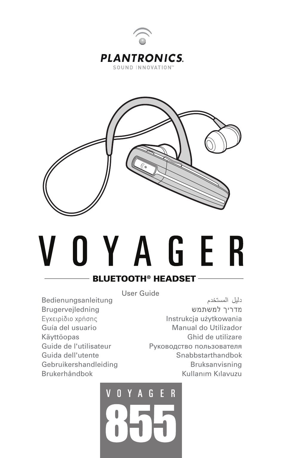 plantronics voyager 855 stereo bluetooth headset user manual 20 pages rh manualsdir com User ID and Password Plantronics Wireless Headset