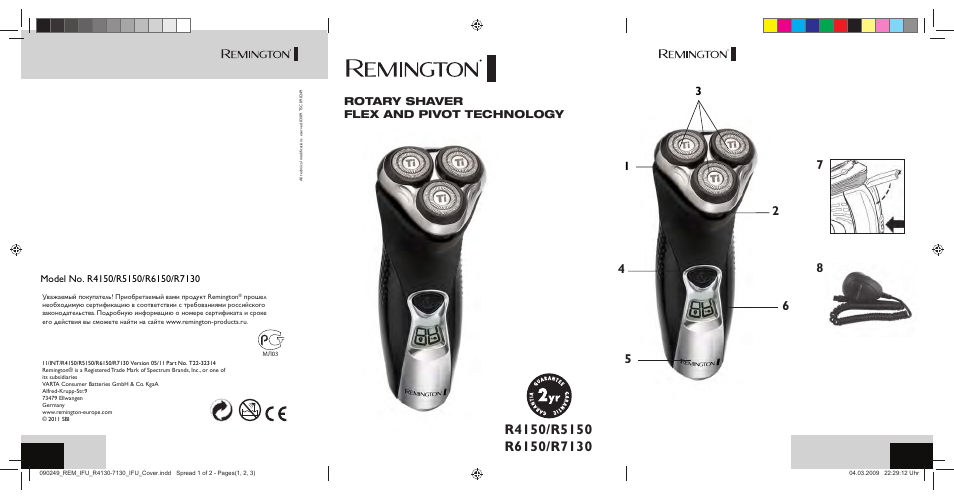 LG W122CA TSC0 Manual Del Usuario