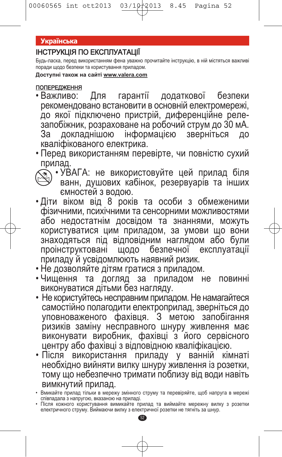 VALERA ABSOLUT User Manual  cb6dd76a2f930