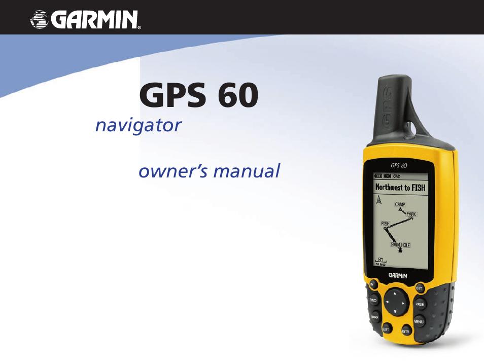 garmin инструкция навигаторы gps