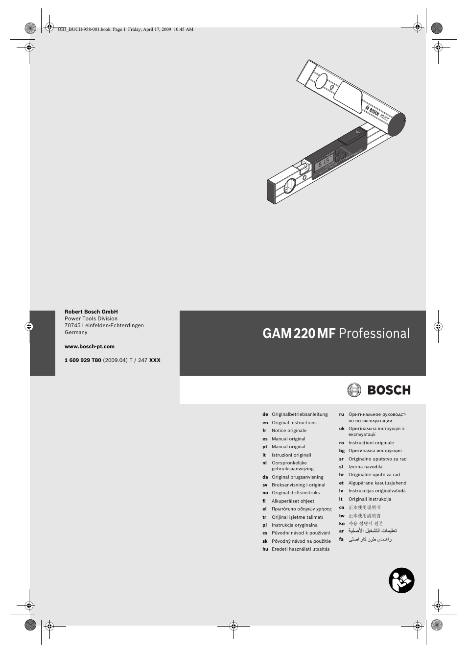 bosch gam 220 mf manual