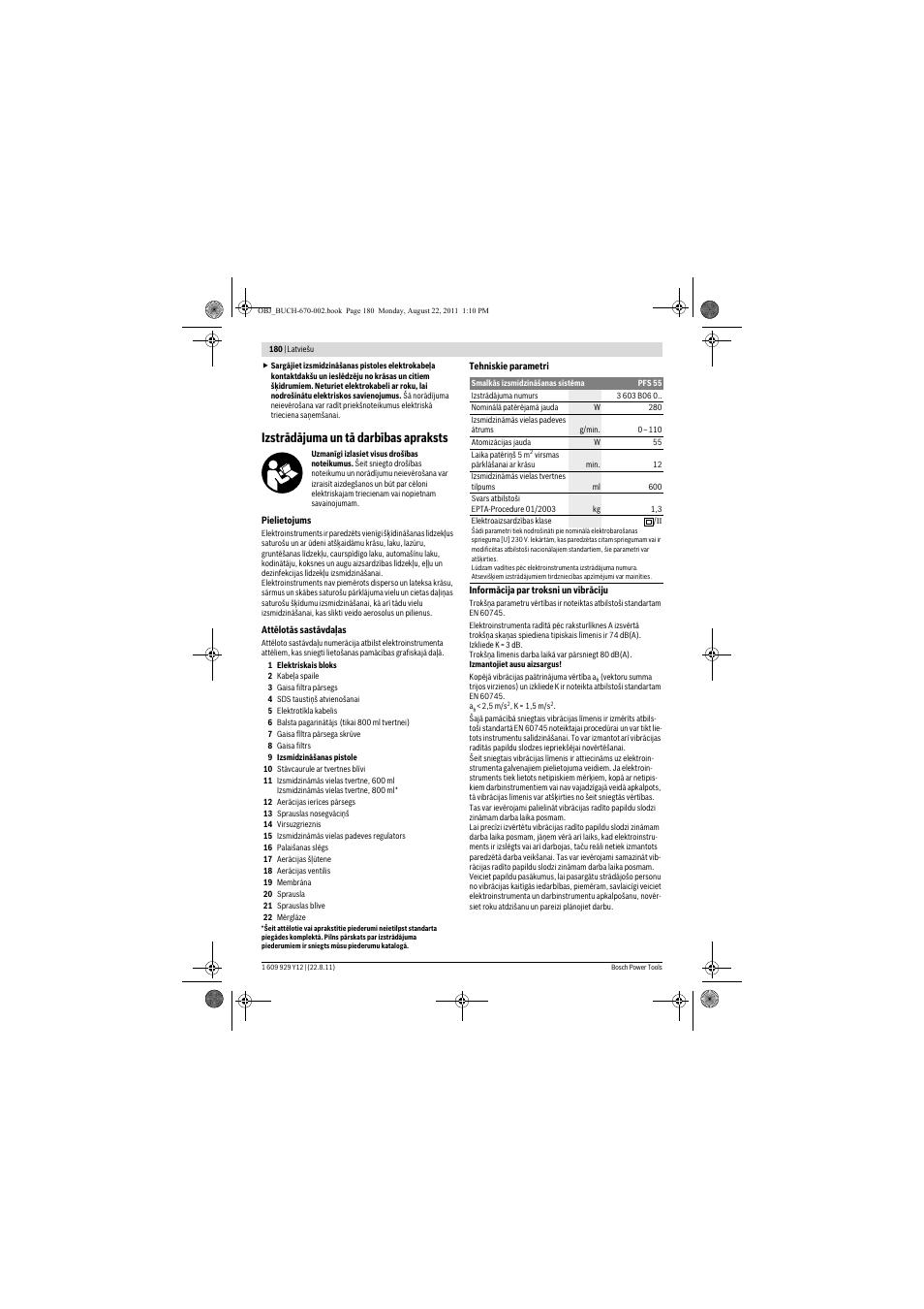 Инструкция по эксплуатации / работа с инструментом краскопульт.
