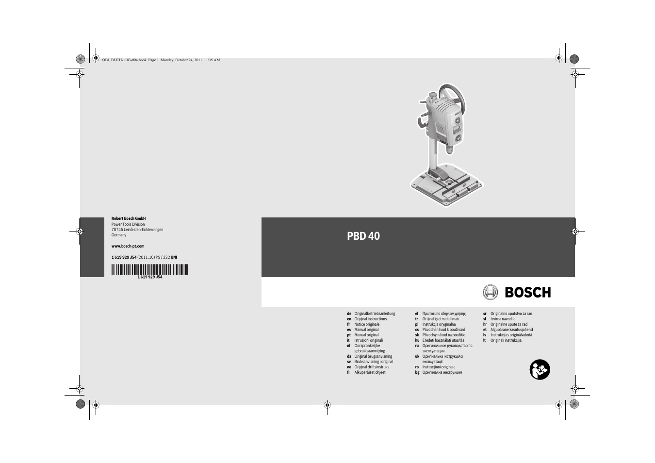 bosch pbd 40 user manual 221 pages rh manualsdir com bosch owners manual 11248evs bosch owners manual 1581vs jigsaw
