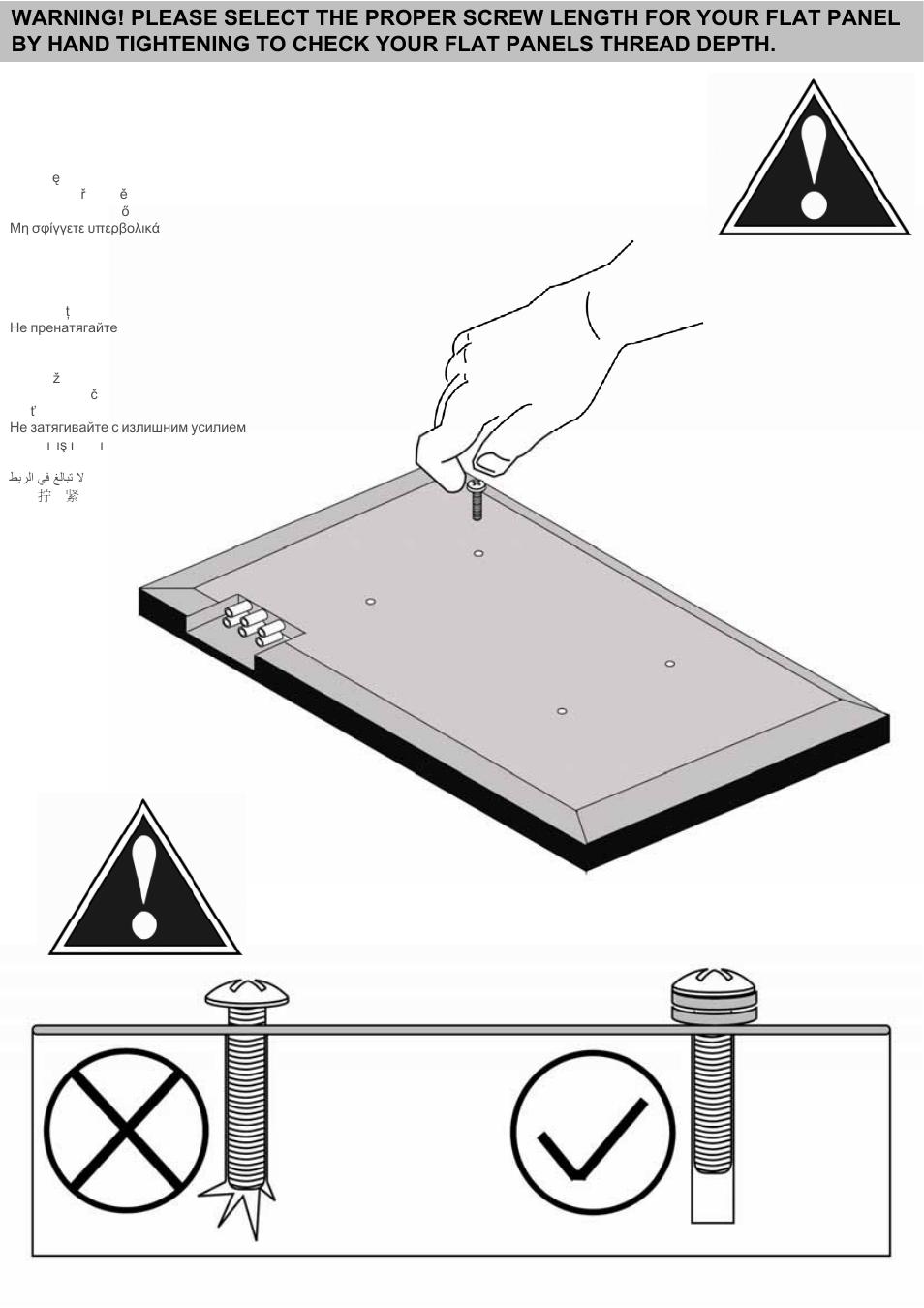 omnimount 4n1 s manual ru user manual page 12 20 rh manualsdir com