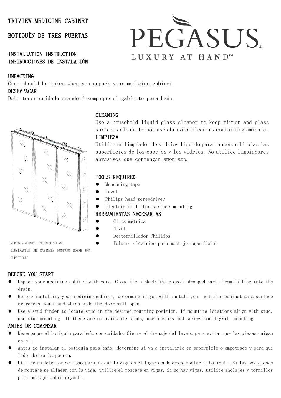factory direct hardware pegasus sp4590 mirrored user manual 9 rh manualsdir com Computer Hardware Manual Pella Door Hardware Manual