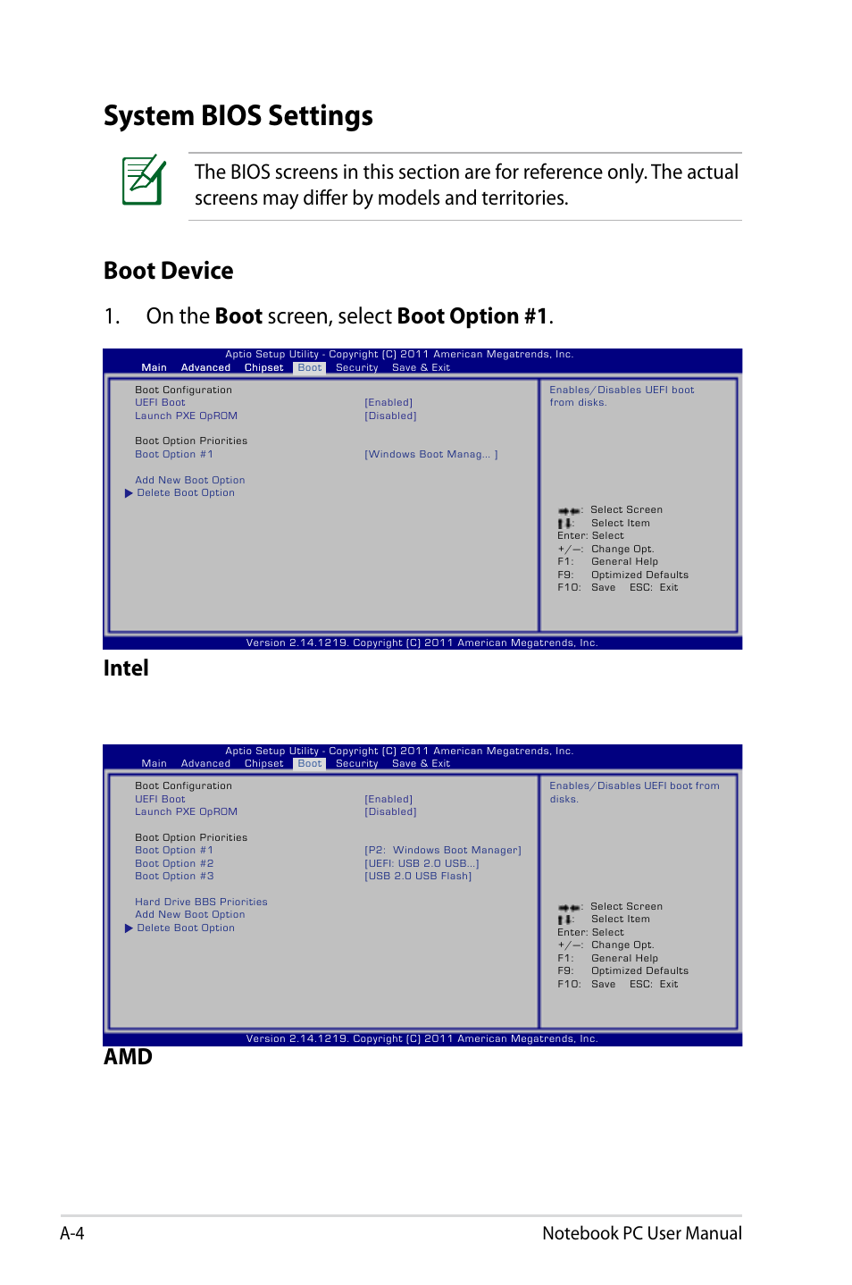 System bios settings, Boot device, On the boot screen