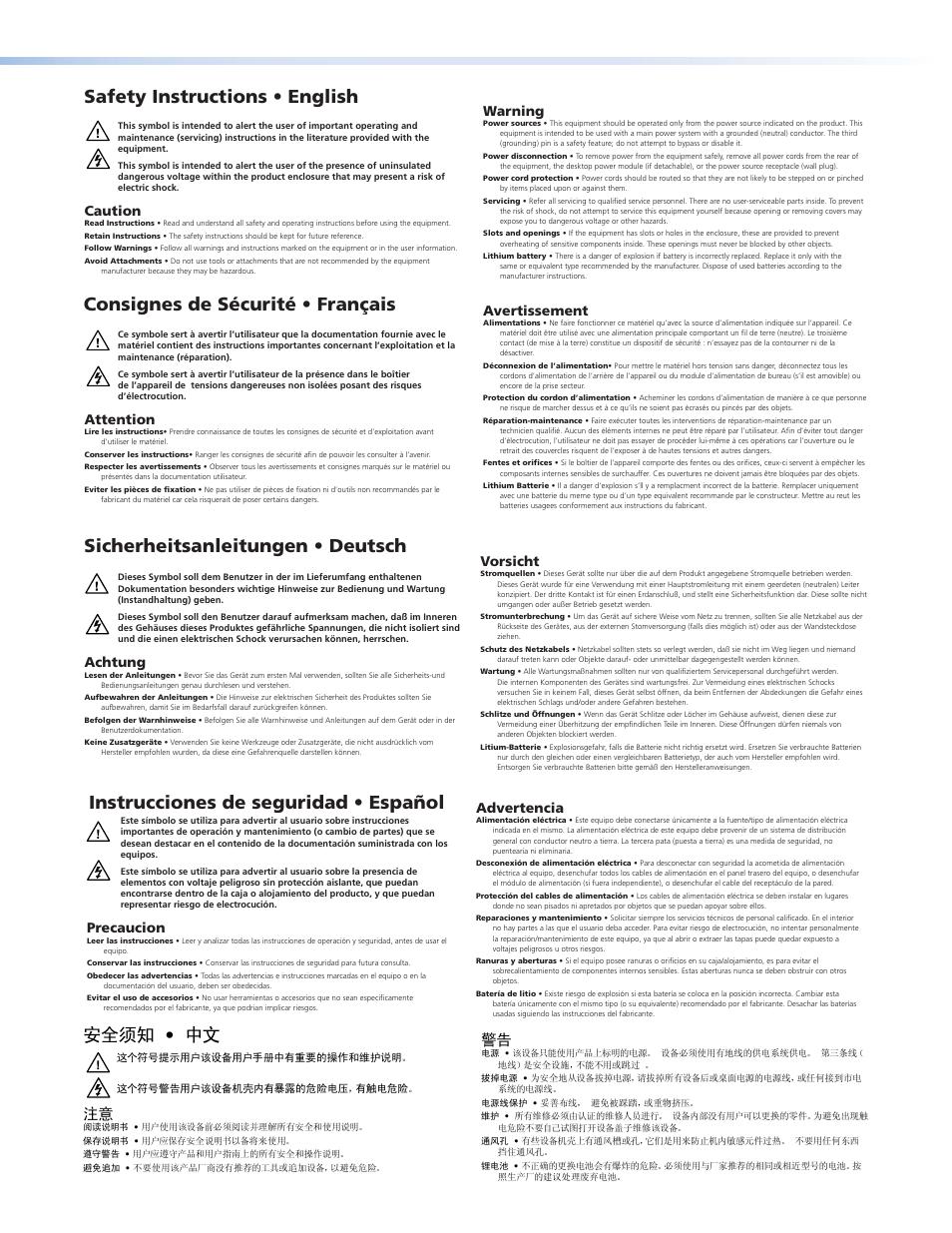 Precautions/safety instructions, Instrucciones de seguridad • español 安全须知  • 中文, Caution