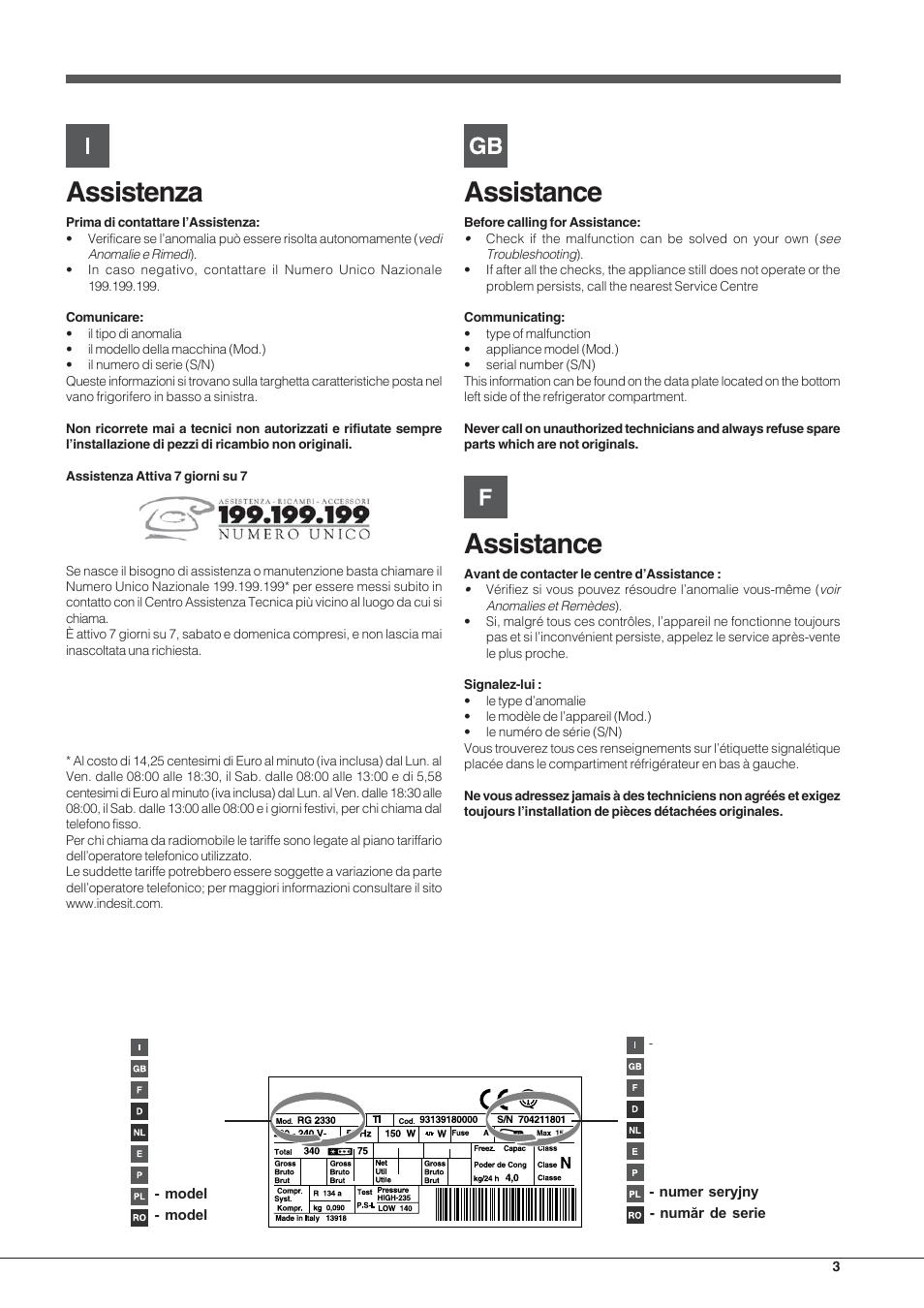 Assistenza, Assistance | Hotpoint Ariston Combinato Quadrio E4D AAA X C  User Manual | Page 3