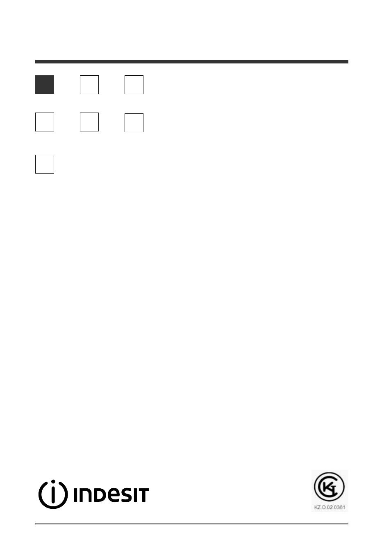 Indesit DSG 573 User Manual   84 pages