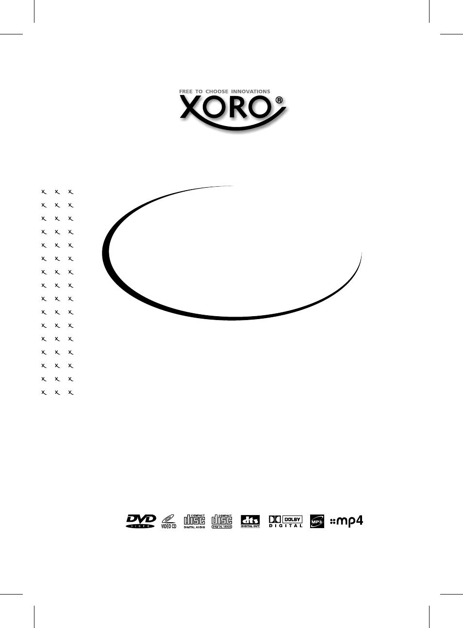 dvd проигрыватель xoro hsd: