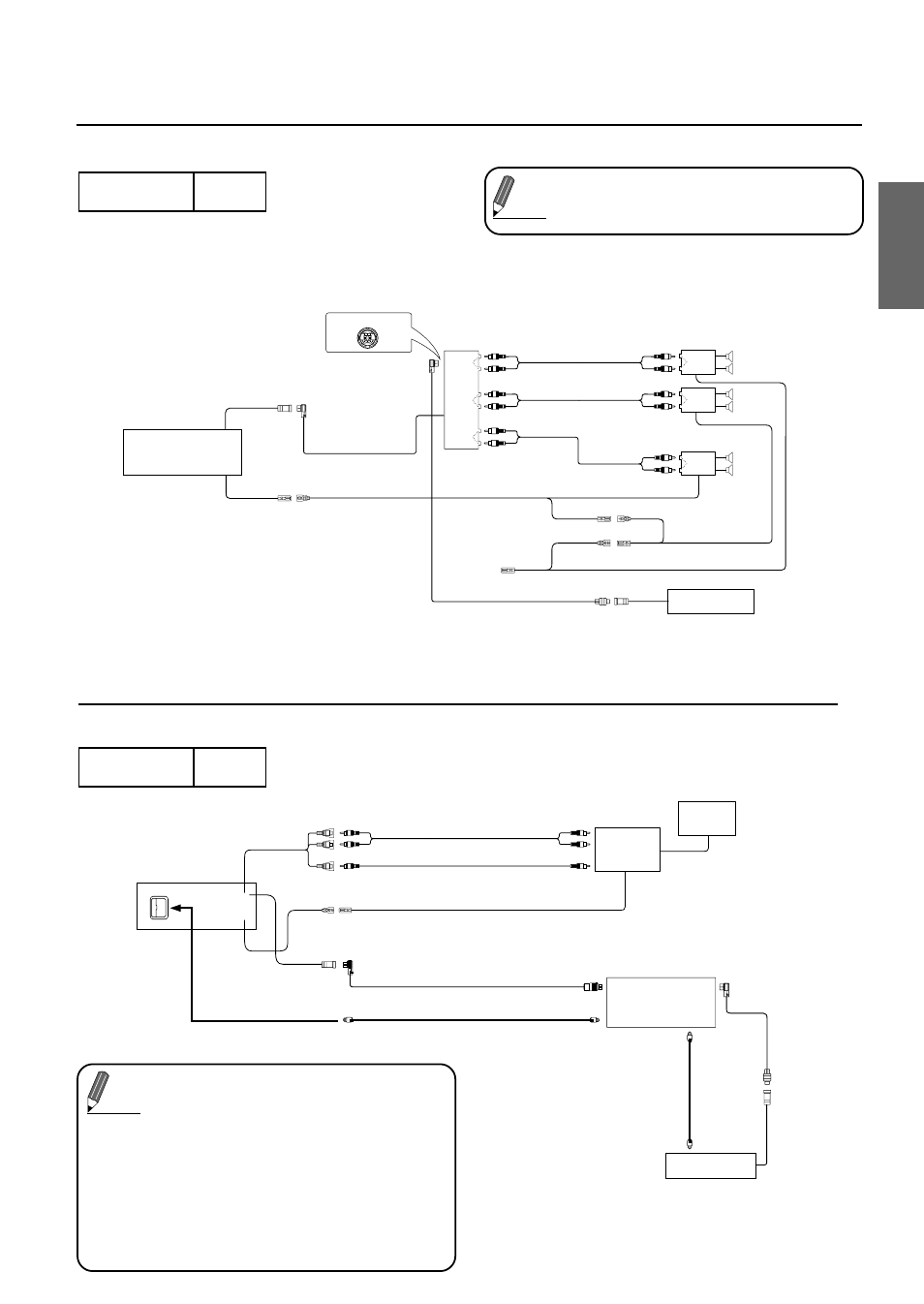 System Example Tips Switch Eq Div Alpine Dva 7996 User Tone Control Circuit Manual Page 61 64