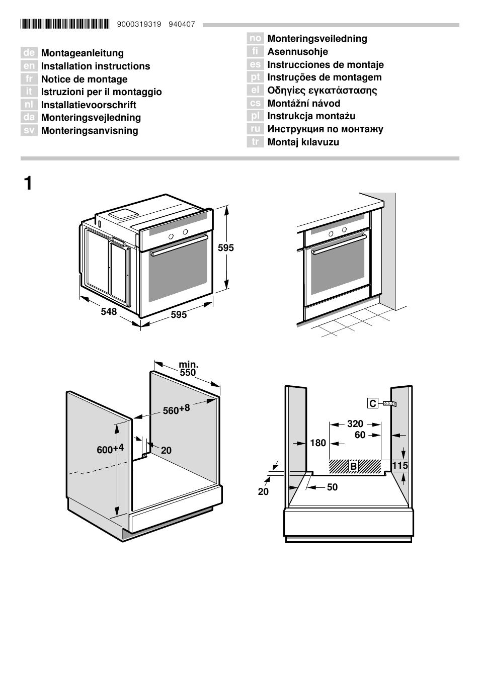 bosch hbg36t660 user manual 14 pages also for hba24u250 hbg36t650 hba73r451 hbg38u750. Black Bedroom Furniture Sets. Home Design Ideas