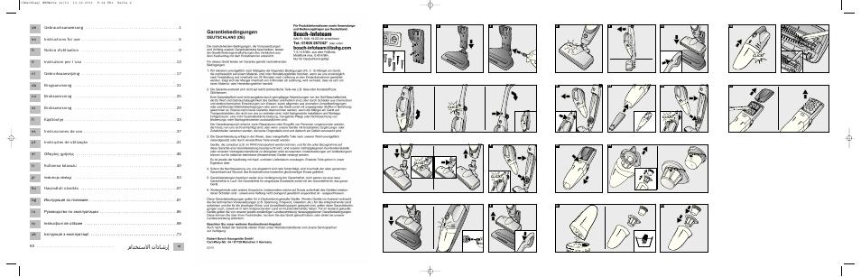Großartig Bosch Hand-Akkusauger 2-in-1 BBHMOVE4 champagner metallic Move  XZ28