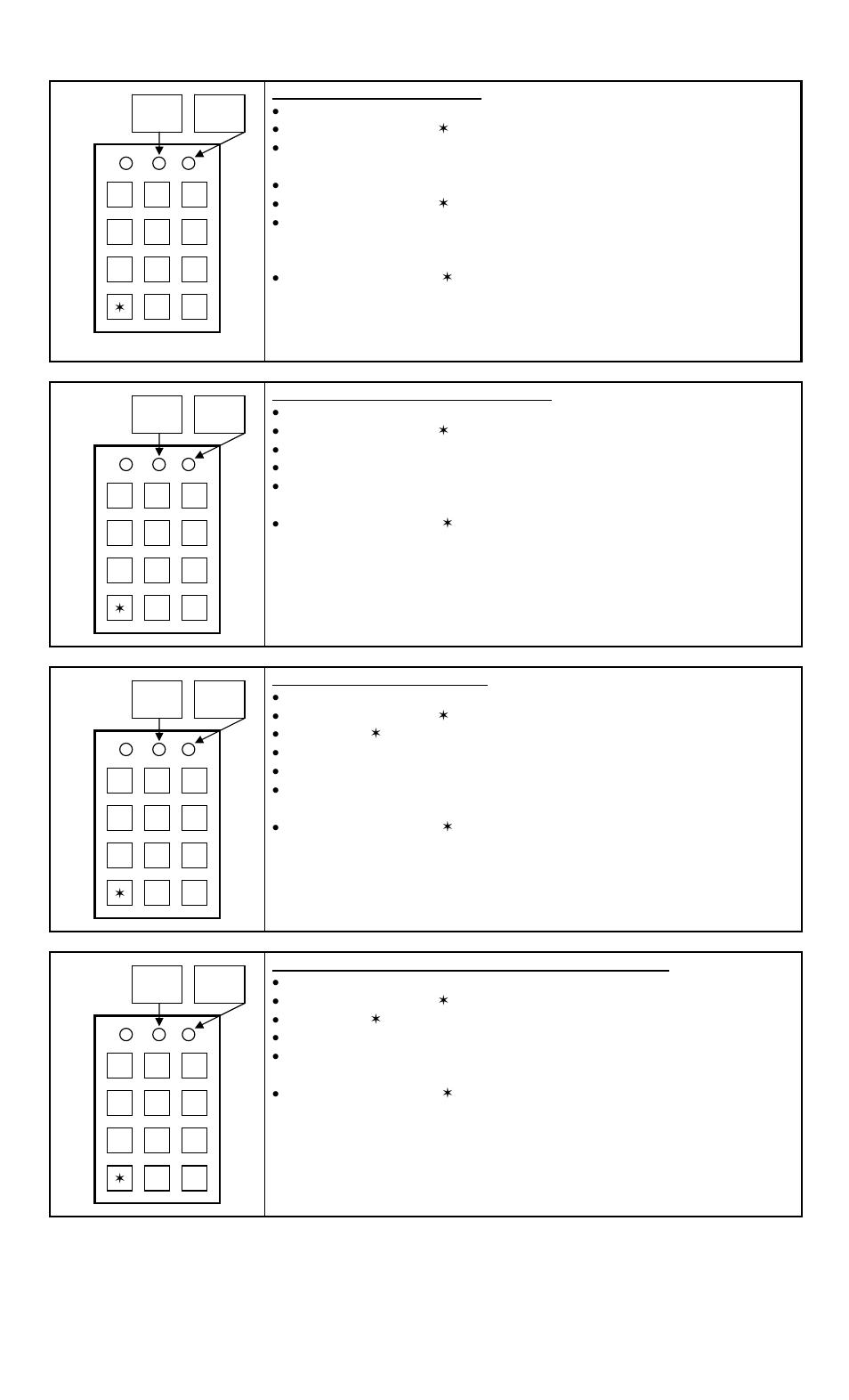Securitron DK-12 User Manual | Page 5 / 8
