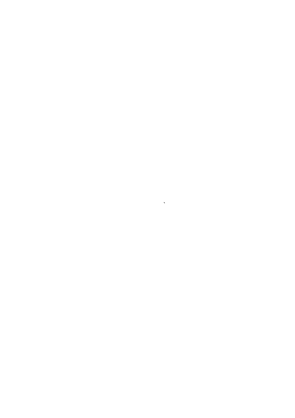 LevelOne WCS-6050 User Manual   Page 28 / 54   Also for: WCS