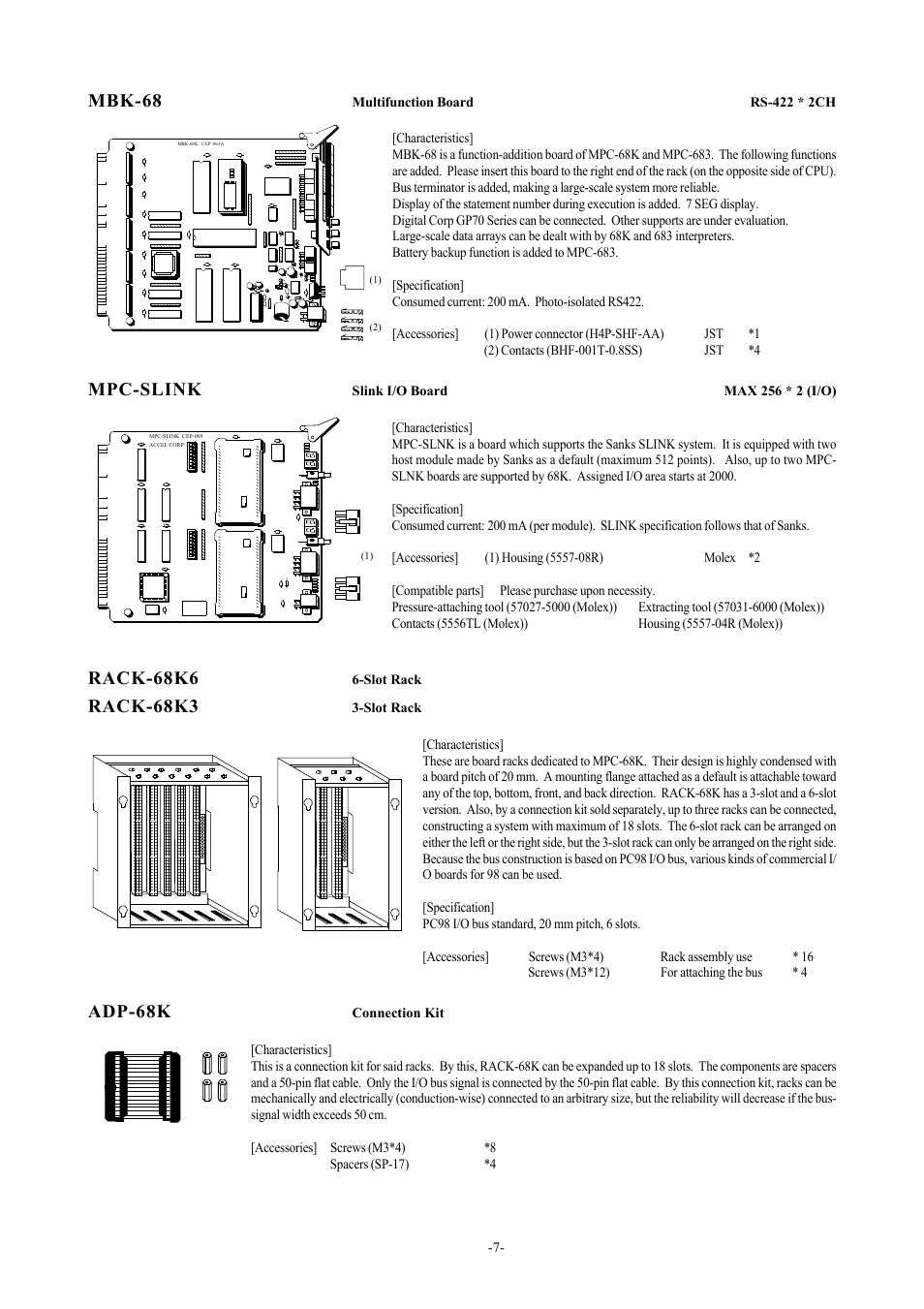 mbk 68 mpc slink rack 68k6 accell mpc lnk user manual page 8 rh manualsdir com mpc user guide mpc 500 user manual
