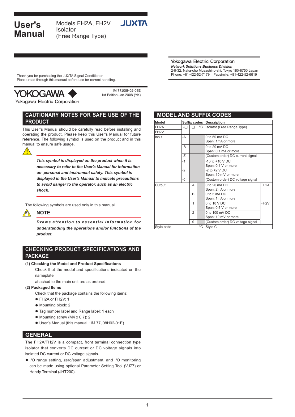 Toyota Camry: Symbols used throughout this manual