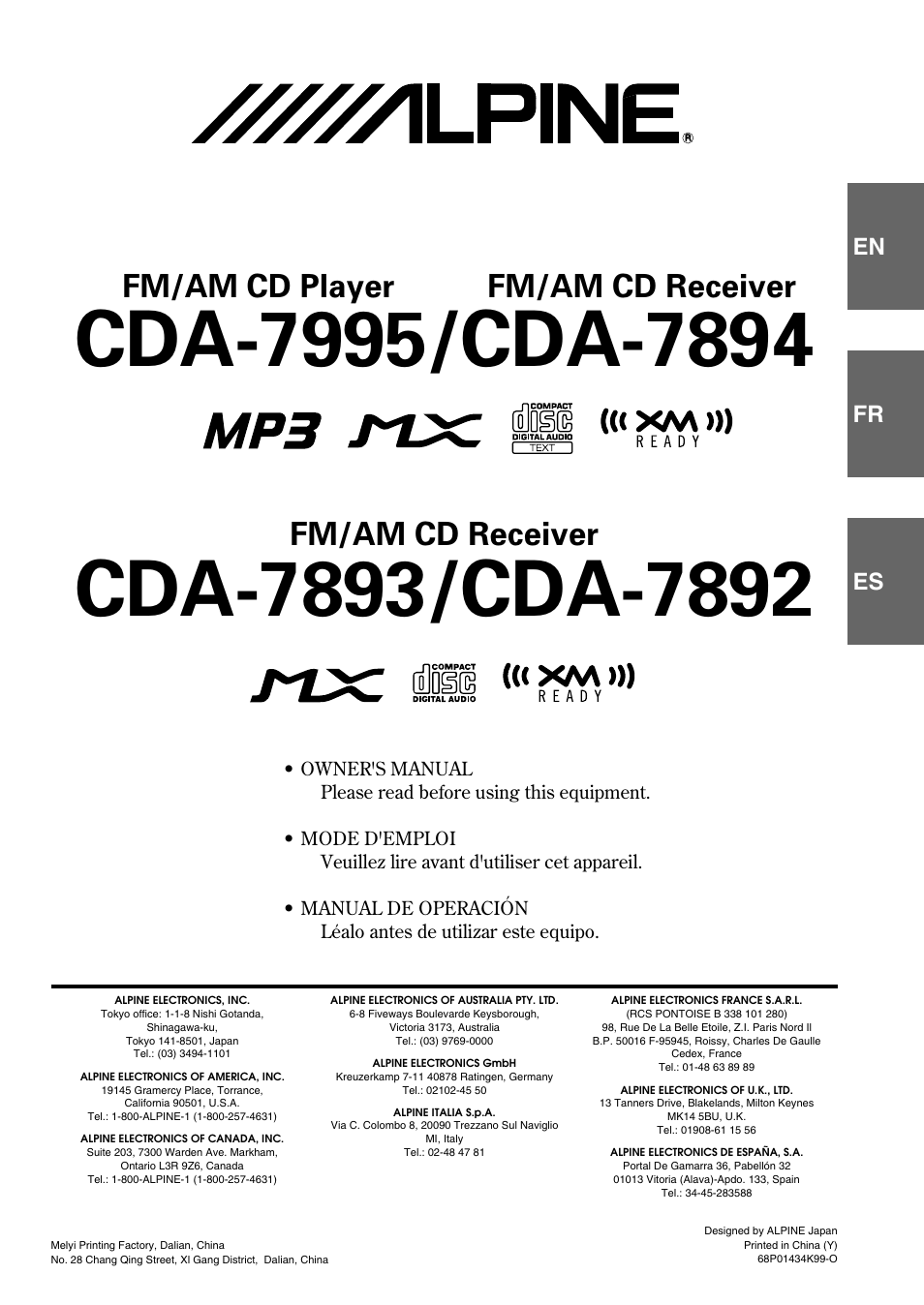 alpine cda 7892 user manual 43 pages also for cda 7893 rh manualsdir com Alpine CDA 7995 Manual Alpine CDA- 7894