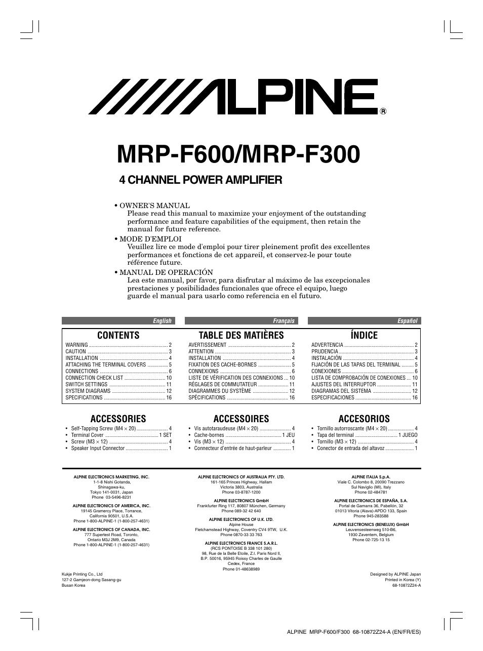 alpine mrp
