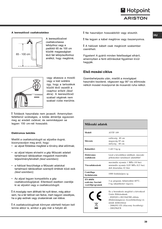hotpoint-ariston avtf 109 инструкция