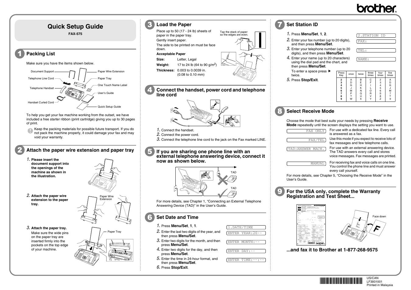brother fax 575 user manual 1 page rh manualsdir com brother fax 575 manuel brother fax 575 manual download