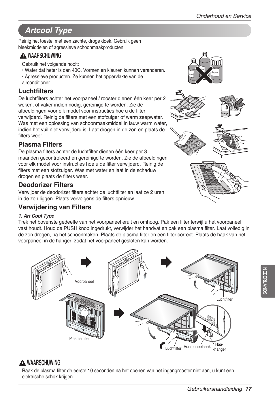 Lg Art Cool Installation Manual