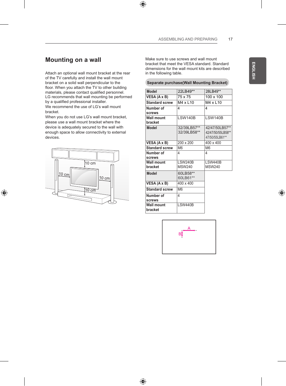 mounting on a wall lg 42lb5820 user manual page 41 236 rh manualsdir com User Manual PDF User Manual Template