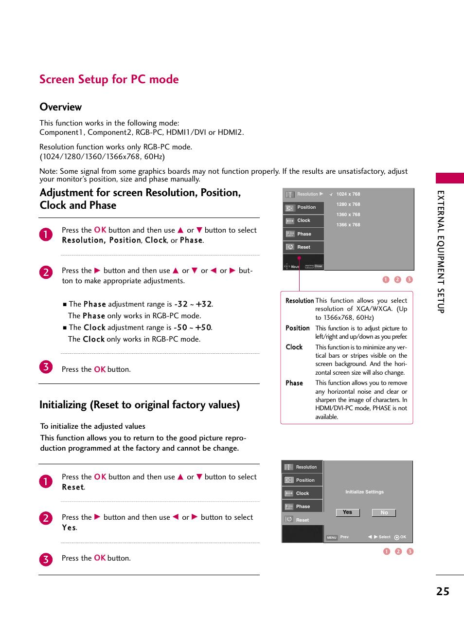 screen setup for pc mode overview initializing reset to original rh manualsdir com LG Phones Manual LG Phones Manual