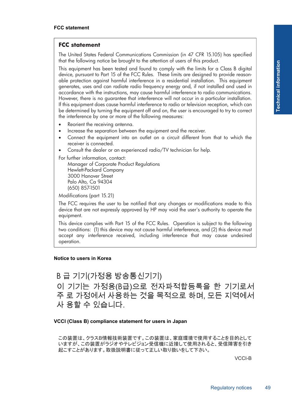 Hp deskjet 2050 user manual | page 20 / 54 | original mode.