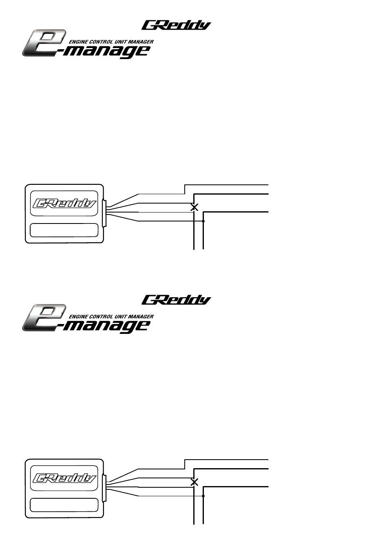 greddy e manage 02 sensor adapter user manual 1 page original mode rh manualsdir com G Reddy Emanage Manual G Reddy Emanage Manual