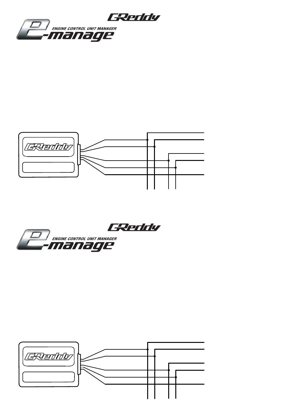 greddy e manage rpm adapter 2 user manual 1 page original mode rh manualsdir com Emanage Software G Reddy Emanage 350Z G Reddy