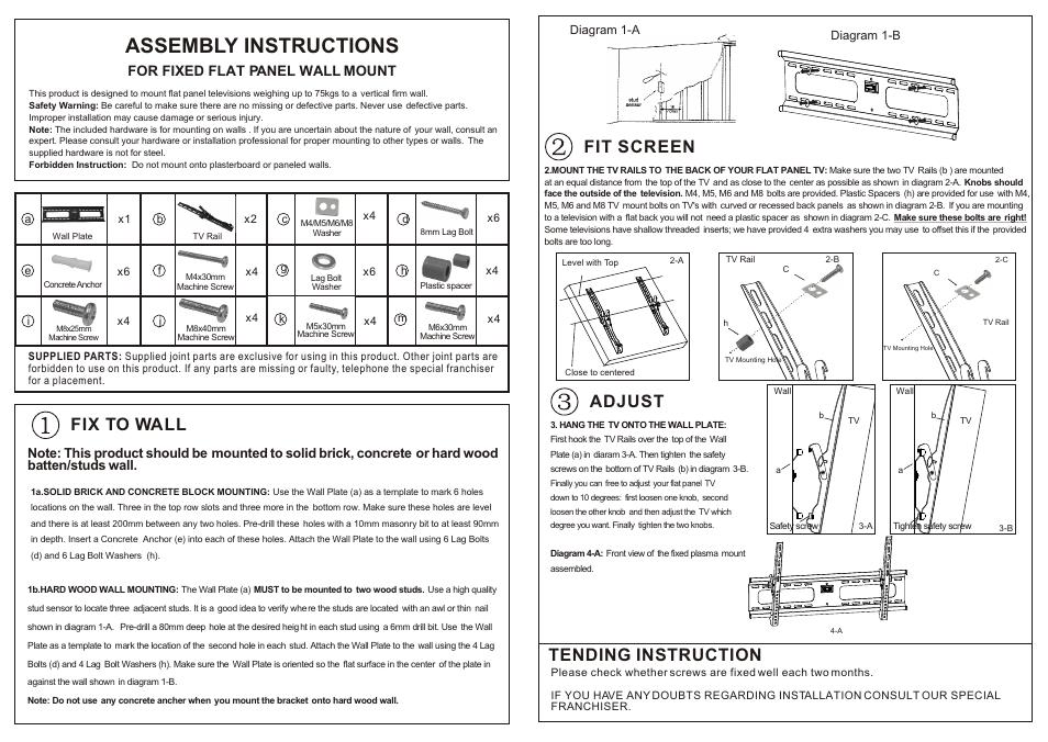 Monoprice 5916 Wall Mount Bracket User Manual 1 Page