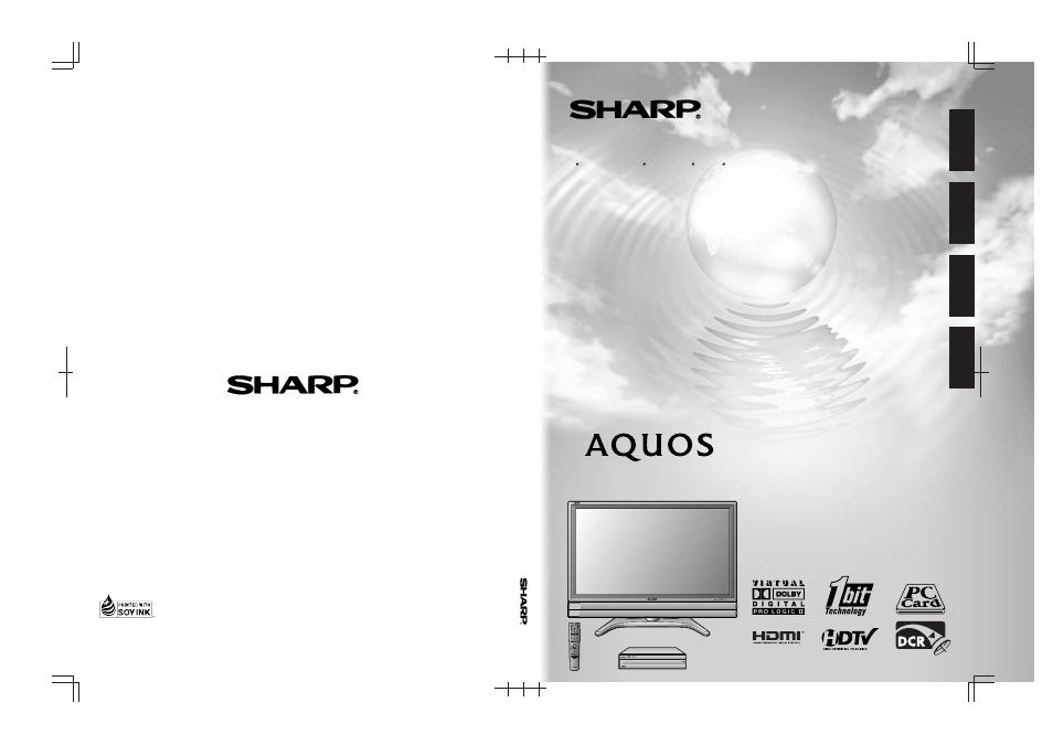 Manuale sharp aquos
