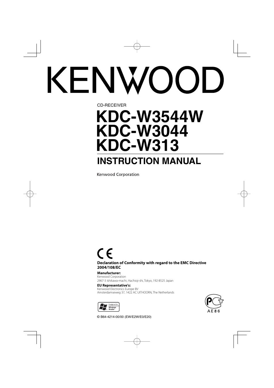 kenwood kdc manual
